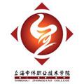 上海中侨职业技术学院继续教育学院