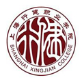 上海行健職業學院