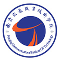 南京交通职业技术学院继续教育学院