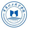 重庆化工职业学院继续教育学院