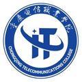 重庆电信职业学院继续教育与培训学院