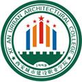 西安城市建设职业学院继续教育学院