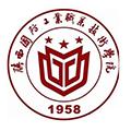 陕西国防工业职业技术学院继续教育部