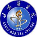 甘肃医学院继续教育学院