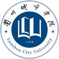 兰州城市学院继续教育学院
