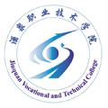 酒泉职业技术学院继续教育部