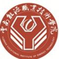云南能源职业技术学院成人教育学院