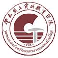 云南国土资源职业学院继续教育学院