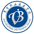 毕节职业技术学院继续教育与培训部
