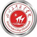 四川三河职业学院继续教育培训处