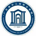 广西北华工商职业学院持续教导学院