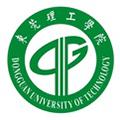 東莞理工學院繼續教育學院