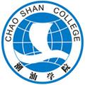 潮汕职业技术学院继续教育处