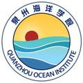 泉州海洋职业学院继续教育学院