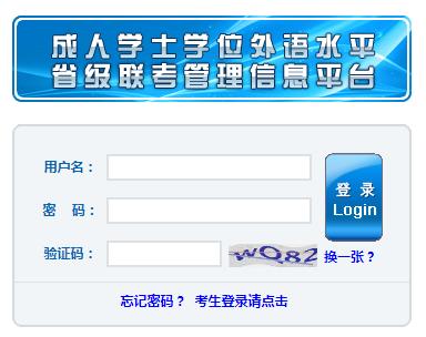中国学位与研究生教育信息网.png